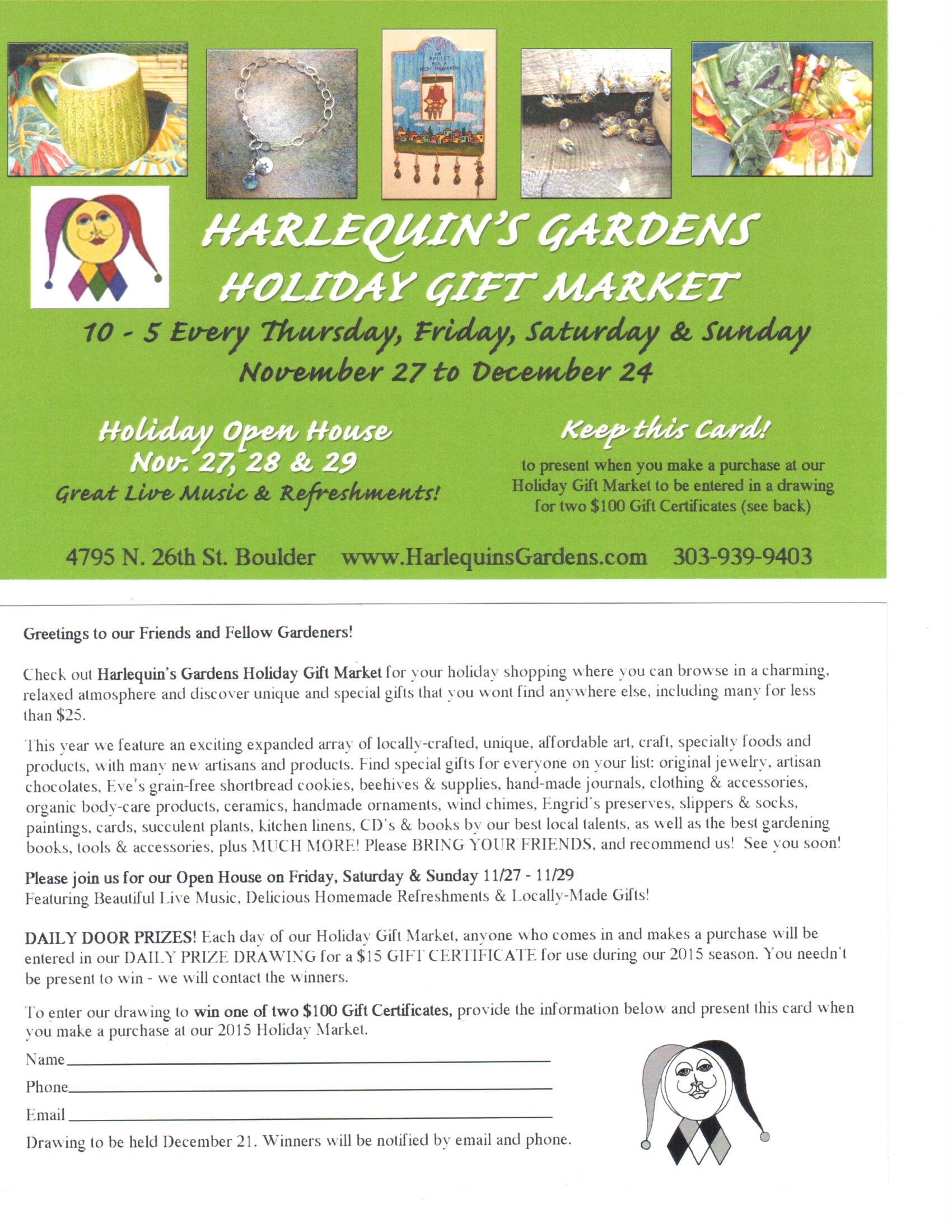 2015 Holiday Market postcard